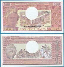 CAMEROUN 1983 500 FRANCS P-15 GEM UNC  - US Seller