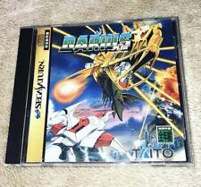 Darius Gaiden - Sega Saturn NTSC JAP - TAITO