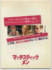 Matchstick Men Japan Press Sheet w/Folder Ridley Scott, Nicolas Cage, S.Rockwell