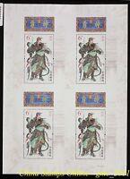 China Stamp 2011-23M Duke Guan uncut 4-Stamp Sheet Silk 关公四连体 丝绸 S/S MNH
