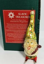 SLAVIC TREASURES RETIRED GLASS ORNAMENT - ELF RARE