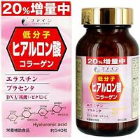 FINE Low-molecular Hyaluronic Acid Collagen 540-Tablets