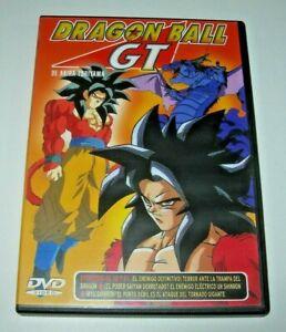 Dragon Ball GT episodios 49, 50 y 51 DVD - Edición española