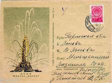 """1957 Soviet letter cover FOUNTAIN """"KOLOS"""" AT VDNKh"""