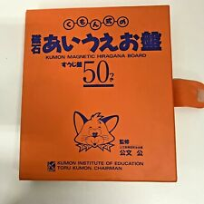 Kumon Institute Technology Magnetic Hiragana Number Board Educational 1981 50