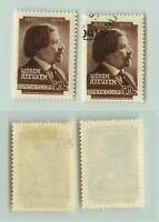 Russia USSR 1959 SC 2164 Z 2192 MNH and used . e6849