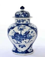 19th Century Chinese Blue & White Porcelain Covered Ginger Jar Pot Vase Marked