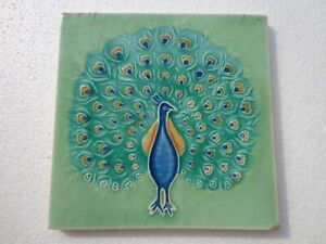 Old  Vintage Collectible Rare Design Dancing Peacock Tiles Made In Japan Pc 1