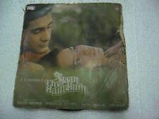 EK JAAN HAIN HUM ANNU MALIK 1983  RARE LP RECORD orig BOLLYWOOD VINYL india VG+
