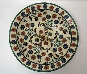 Ottoman Jerusalem Pottery Dish Iznik Kutahya 16/17th Century