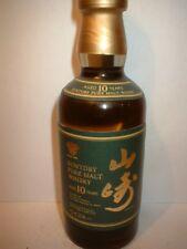 Suntory Yamazaki 10yo (Amber) Malt Whisky Mini Miniature Japon