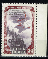 Russia Crimean Peninsula Map Water Canal stamp 1951