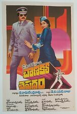 INDIAN VINTAGE OLD BOLLYWOOD SOUTH INDIAN TELUGU MOVIE POSTER T-86