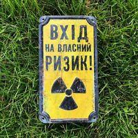 Metal plates tin signe interior Chornobyl Chernobyl stalker вход на свой риск