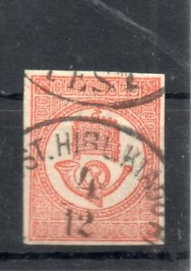 OLD CLASSIC STAMP OF HUNGARY 1871 NEWSPAPER USED LITHOGRAPHED # 7