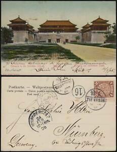 CHINA 1905 PK Forbidden City coil dragon TIENTSIN via SHANGHAI french mail to DE