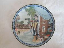 Bradford exchange Imperial Jingdexhen Chinese plate Miao Yu 1987 #5
