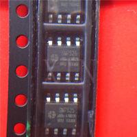 New Original! 10pcs SM7525 Clock Chip SOP8 SMD