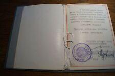 1973 URKUNDE 55 Jahrestag SOWJET ARMEE UdSSR СССР Lenin
