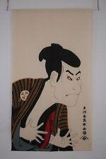 Made in Japan Noren Curtain Tapestry Ukiyoe Syaraku 85 x 150 cm