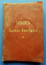 1896 Catalog of export goods from Russian Finland Vintage RARE Book