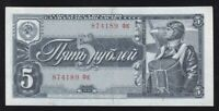 RUSSIA ----- 5  ROUBLES  1938 ----- VF -----