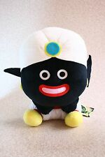 Dragon Ball Z Mr. Popo Plush Stuffed Toy Doll Anime Manga
