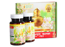 Pack of 5 Maharishi Ayurveda Amrit Kalash Dual Pack MAK 4 - 5 Sugar Free Tablets