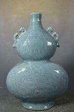 beautiful chinese monochromatic glaze porcelain Carved vase