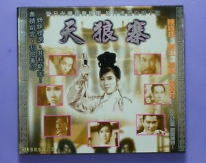 The Dragon Fortress (1968)vcd
