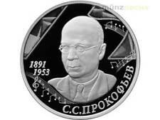 2 rublos 125. cumpleaños S.S. Prokofiev rusia Russia 1/2 Oz plata pp 2016