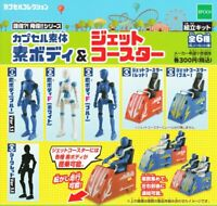 epoch daretoku roller coaster Gashapon 6set Figures Complete set