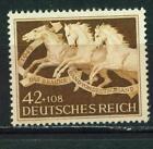 Germany WW2 Race Horses 1942 MLH