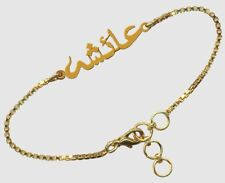 Handmade GOLD PLATED Name Bracelet with ANY NAME in FARSI (Persian) / URDU