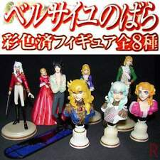 Lady Oscar Rose of Versailles Furuta Trading Figure Set of 8 ikeda berubara