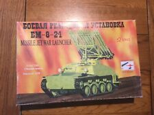 Maquette char tank lance missile jet war launcher stc start  1/35  neuf de stock