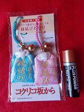 Kokurikozaka kara OMAMORI Amulets for Lovers GHIBLI / UK DESPATCH