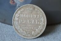 Imperial Russian 1851 Silver Ruble Rouble Coin St.George S.Petersburg Nicholas I