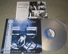 WHITESNAKE Japan rock music LASERDISC Starkers In Tokyo COVERDALE Vandenberg LD