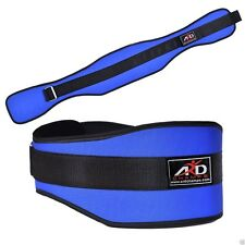 ARD WEIGHT LIFTING BELT GYM WORKOUT POWER LIFTING BACK SUPPORT BLUE SMALL