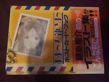 Rare- Ah My Goddess- Post Card Book- Kosuke Fujishima- Kodansha- Import
