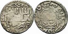 Seldschuken von Rum Kay-Khusru III Dirham Muharram 679 h Siwas Seljuq Album 1232