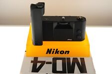 Nikon MD-4 motordrive.  Hardly used MINT cond. For F3 cameras. +manual.