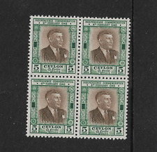 Ceylon 1949-Independence Commemoration - Block of Four - MNH.