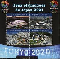 Chad Olympics Stamps 2020 MNH Tokyo 2021 Summer Games Stadiums Sports 4v M/S