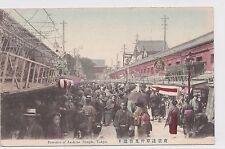 K 516 -Tokyo, Entrance of Asakusa Temple, 1909 gelaufen