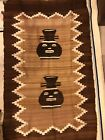"""Hand Woven Brown & Ivory 31"""" X 57"""" Wool Tapestry"""