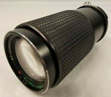 Tokina 80-200mm f4 RMC 80-200mm f/4 MF Lens For Nikon AI From JAPAN #8194602