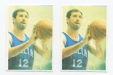 1989 Yugoslavian CAO / Muflon #31 ANTDANELO RIVA - Lot of 2 Cards -