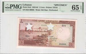 "Lebanon 1 Livre 1952 P-55s ""Specimen"" PMG 65 EPQ"